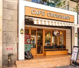 CAFE CROISSANT札幌南一条